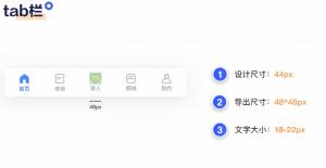 UI设计进阶之路 学习七